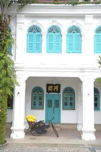 The Old Phuket Karon Beach Resort