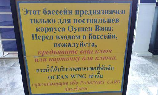 Ambassador City Ocean Wing