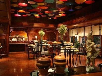 Amari Rincome Hotel