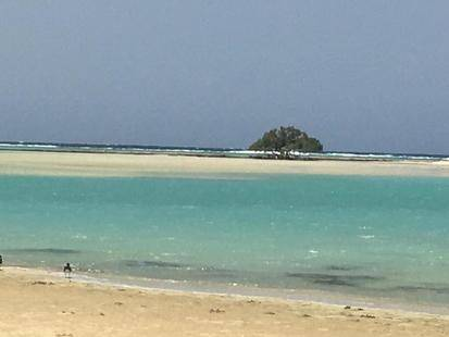 Aurora Oriental Bay Resort Marsa Alam (Ex. Oriental Bay Resort)