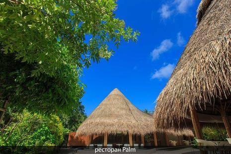 Kuramathi Maldives (Ex. Kuramathi Island Resort)