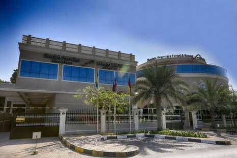 Sharjah Premiere Hotel & Resort