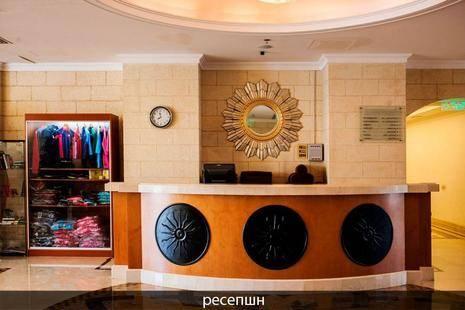 Corniche Hotel Sharjah (Ex. Hilton Sharjah, Ex. Al Buhairah)