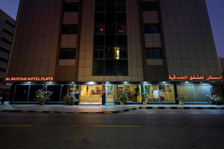 Al Bustan Hotel Flats Sharjah