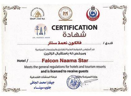 Falcon Naama Star