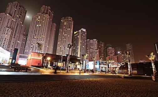 Amwaj Rotana Jumeirah Beach (Ex.Amwaj Rotana)
