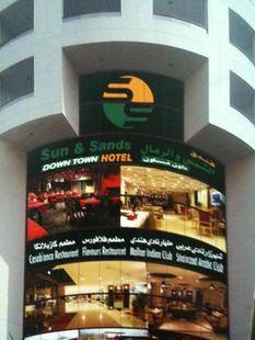Sun & Sands Hotel Down Town