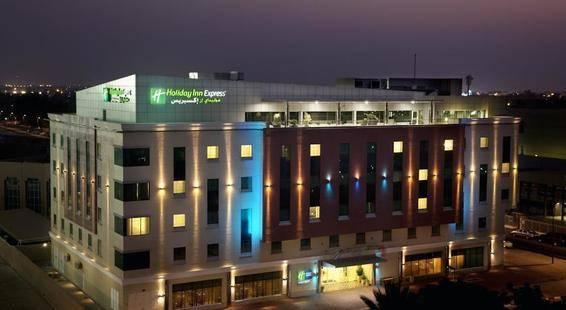 Holiday Inn Express Safa Park