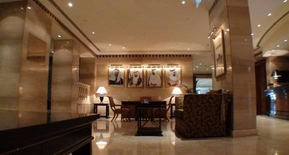 Grand Excelsior Deira Hotel (Ex. Sheraton Deira)