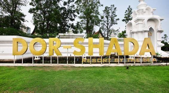 Dor Shada Resort By The Sea