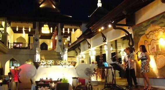 Dara Samui Beach Resort & Villa