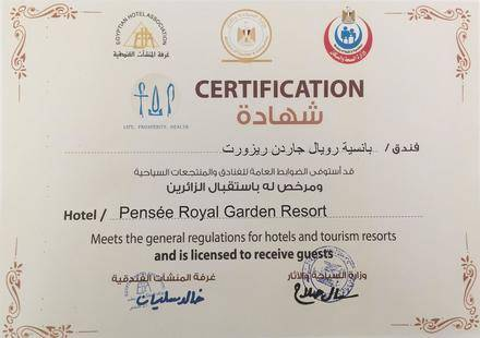 Pensee Royal Garden Beach Resort
