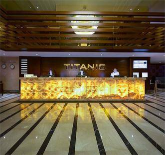 Titanic City Hotel