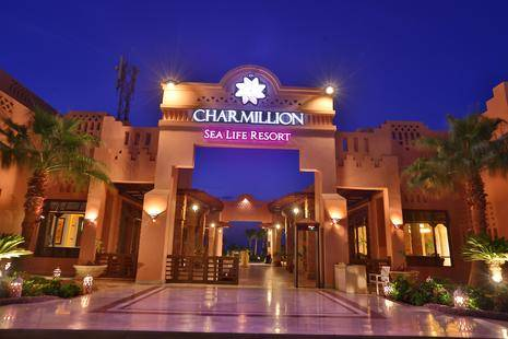 Charmillion Sea Life Resort ( Ex. Sea Life)