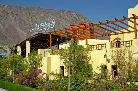 The Bay View Resort Taba Heights (Ex. Marriott Taba)