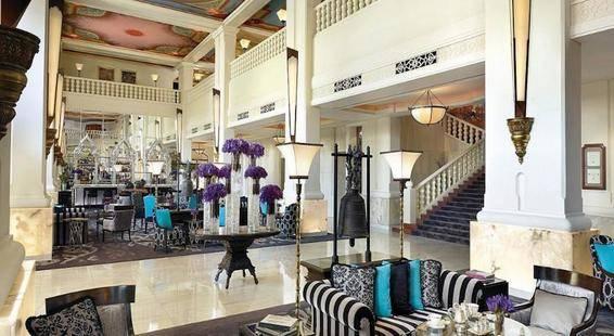 Anantara Siam Bangkok (Ex. Four Seasons Hotel Bangkok)