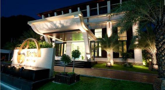 Koh Chang Kacha Resort & Spa