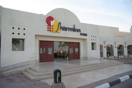 Sharm Inn Amarein