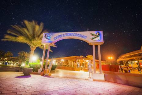 Pharaoh Azur Resort (Ex.Sonesta Pharaoh Beach Resort)