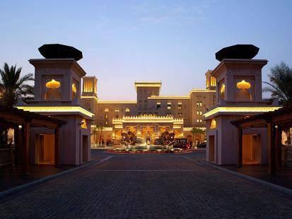 Jumeirah Al Qasr (Ex.Madinat Jumeirah Al Qasr)