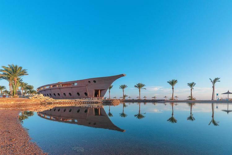 Royal Pharaohs Makadi Resort (Ex.Harmony Makadi Bay Hotel & Resort)