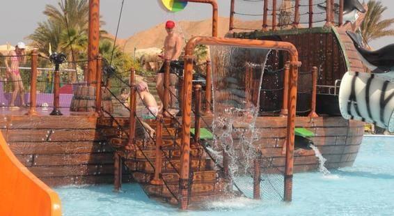 Sentido Kahramana Park (Ex. Marsa Alam Park Resort)