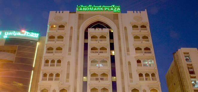 Landmark Plaza Baniyas (Ex. Landmark Plaza)