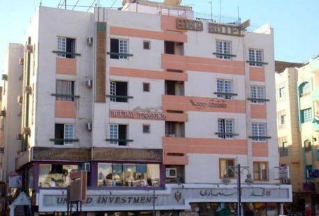 Biba Hotel