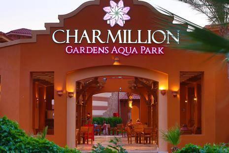 Charmillion Gardens Aqua Park Ssh (Ex.Sea Garden)