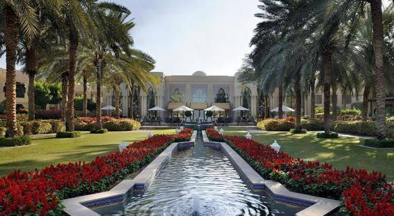 One & Only Royal Mirage Arabian Court