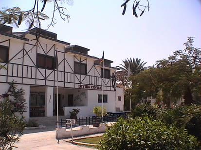 Samaka Comfort Hotel