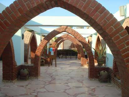 Amar Sina Hotel