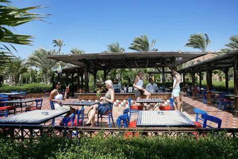 Magic Life Club Sharm El Sheikh