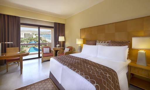 Intercontinental Hotel Aqaba (Ex.Intercontinental Aqaba Resort)