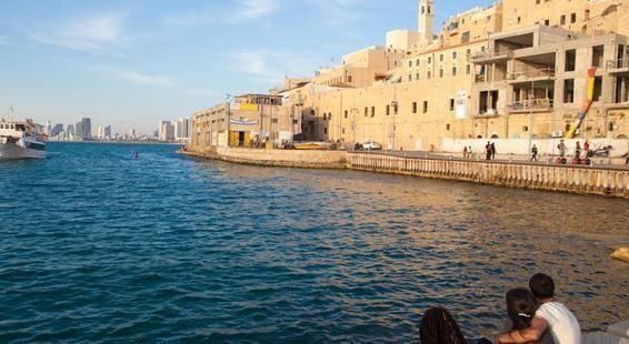 Dan Panorama Hotel Tel Aviv