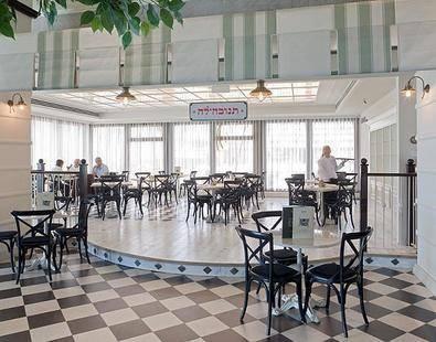 Herods Hotel Tel Aviv (Ex. Leonardo Plaza)