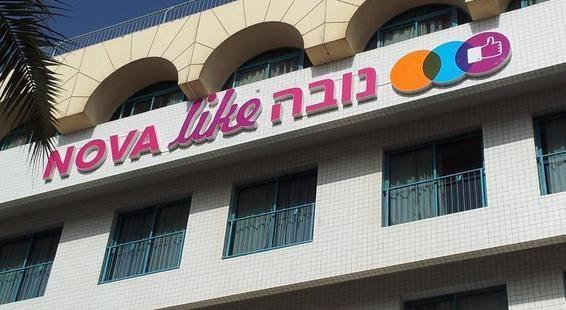 Atlas Nova Like Hotel (Ex. Atlas Nova Hotel)