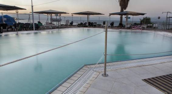 Rimonim Mineral (Ex. Holiday Inn Tiberias)