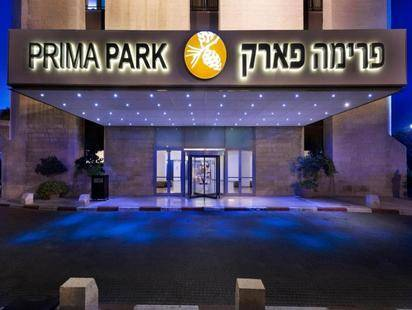 Prima Park Jerusalem (Ex. Jerusalem Park)
