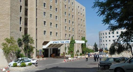 Jerusalem Gate