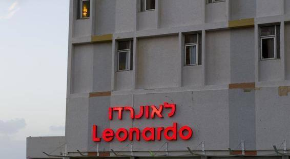 Leonardo Beach Tel Aviv Mediterranean Package (Ex. Leonardo Basel Tel Aviv)
