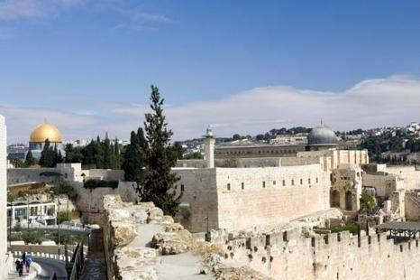 Leonardo Plaza Jerusalem (Ex. Plaza Jerusalem)