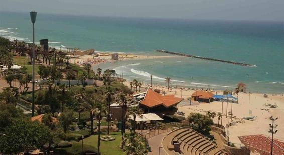 Sea Park Hotel Netanya (Ex. Park Hotel Netanya)