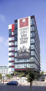 Leonardo Boutique Tel Aviv