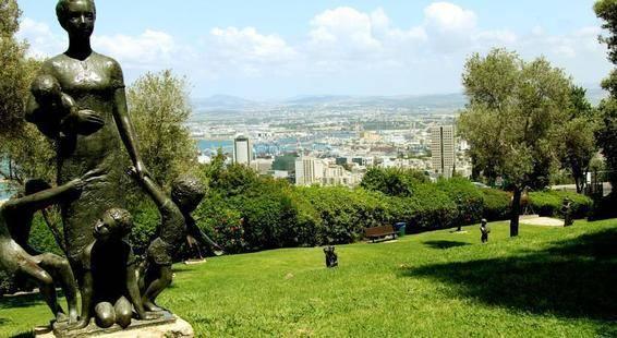 Dan Carmel Haifa