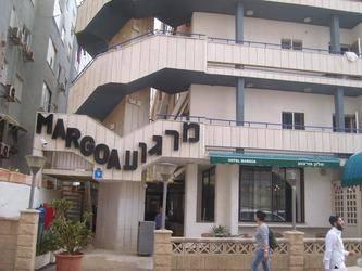 Margoa Hotel Netanya 3*