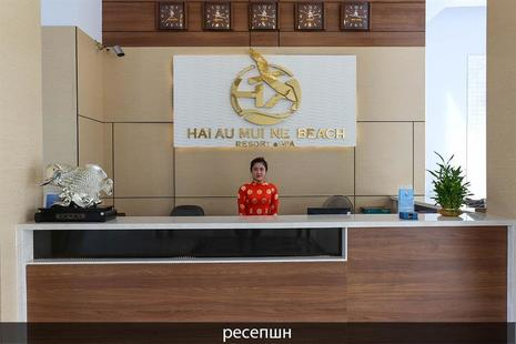Hai Au Resort & Spa