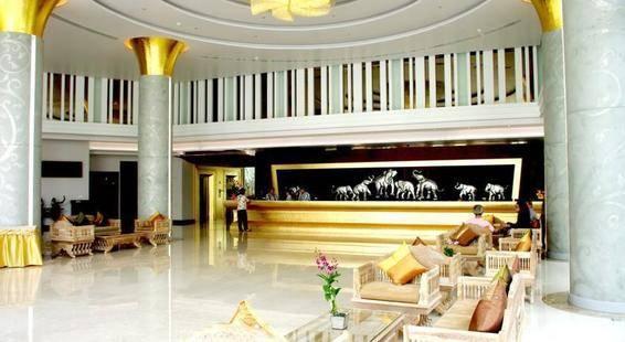 Aiyara Grand Hotel