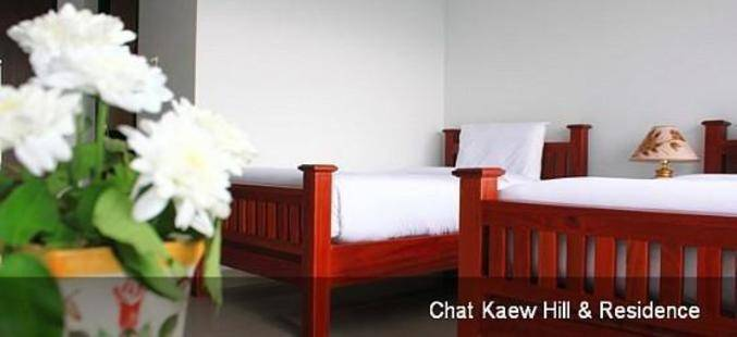 Chatkaew Hill Hotel & Residence