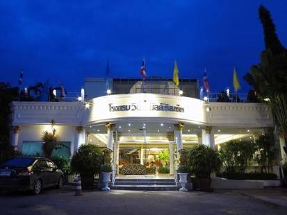 Wind Mill Resort Hotel